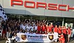 Porsche Mission - Gestion stratégique