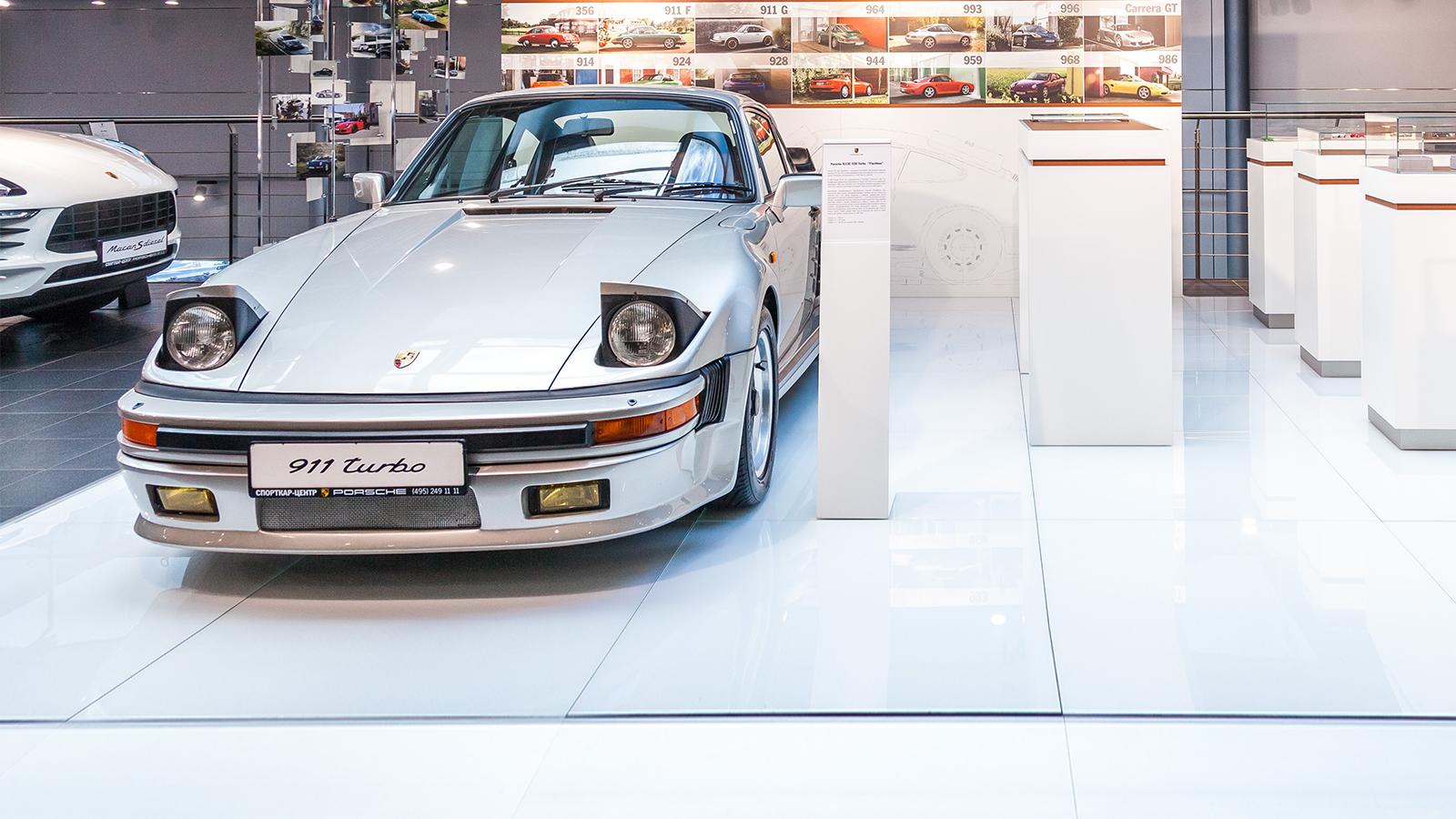 Porsche - Sportcar-Center Moscow